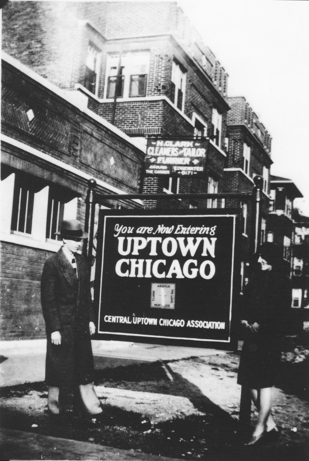You Are Now Entering Uptown Chicago